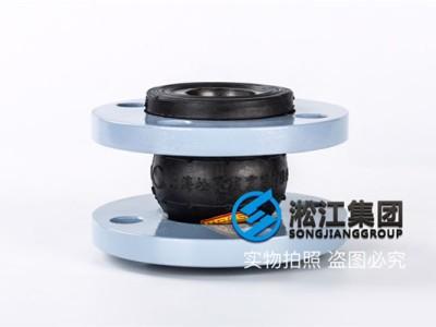 KXT-EPDM-DN40三元乙丙耐高温橡胶接头