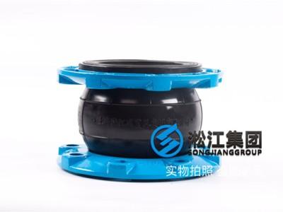 KXT-NBR-DN150耐油柔性接头