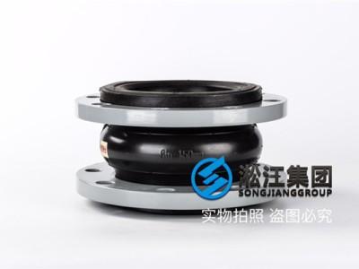 耐高温FKM-DN150氟橡胶柔性接头