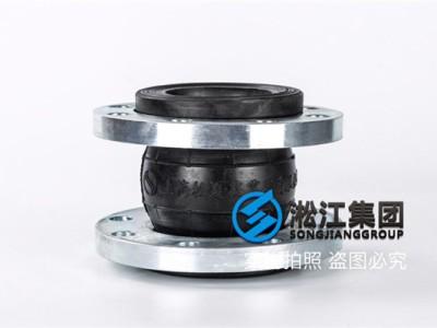 德标KXT-PN25-DN80橡胶接头