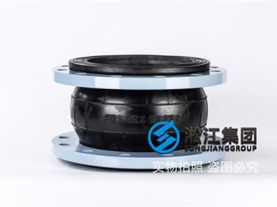 「KXT-DN250」耐高温橡胶避震接头