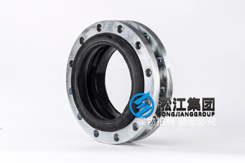 苏州热源系统设备用DN250耐高温橡胶接头