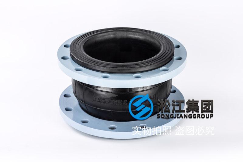 池水过滤项目选用DN250橡胶接头