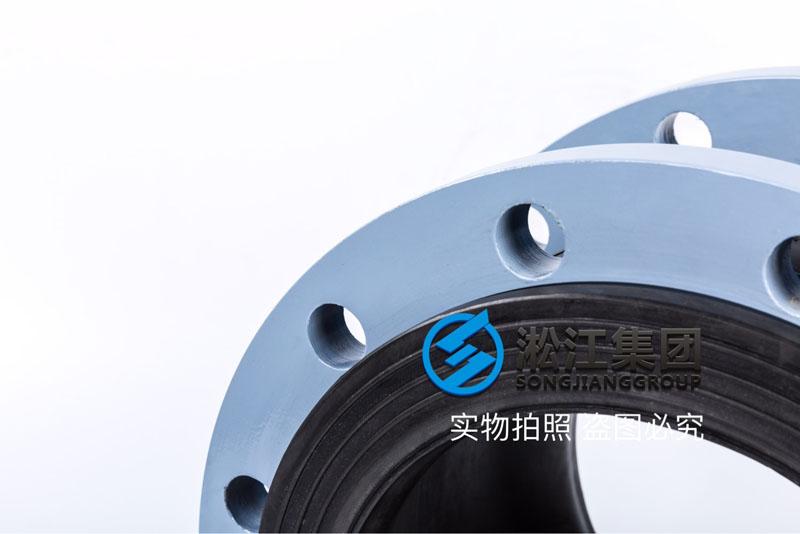 工地增压泵用DN250橡胶软接头