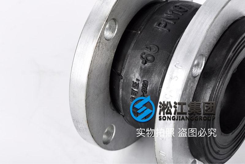 循环水设备用DN65日标橡胶接头