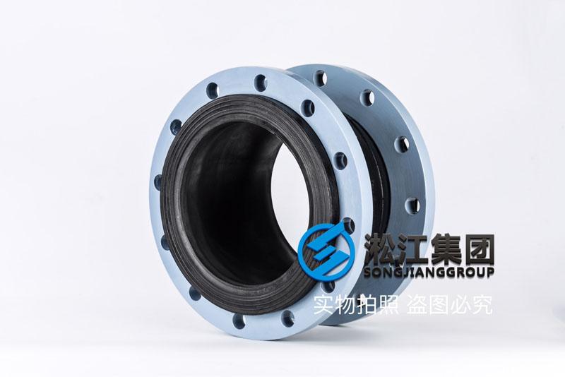 中*长江动力集团用耐油橡胶接头