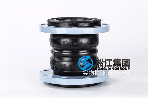 杭州采购DN50/DN200碳钢法兰衬四氟橡胶双球软接头