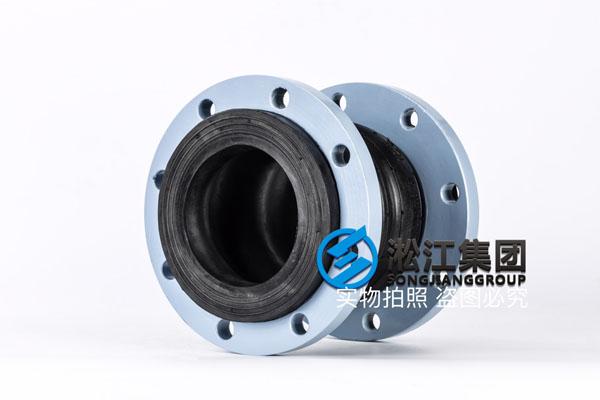 天津钢丝橡胶软接头epdm,KXT-80价格,货期多久?