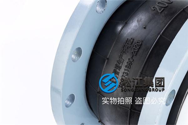 广西采购过硫酸,液碱DN1800 0.6Mpa耐酸耐碱耐高温橡胶软接头