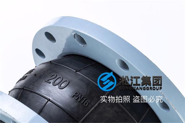 深圳污液衬四氟可曲挠氟橡胶接头DN200,1.6MPa