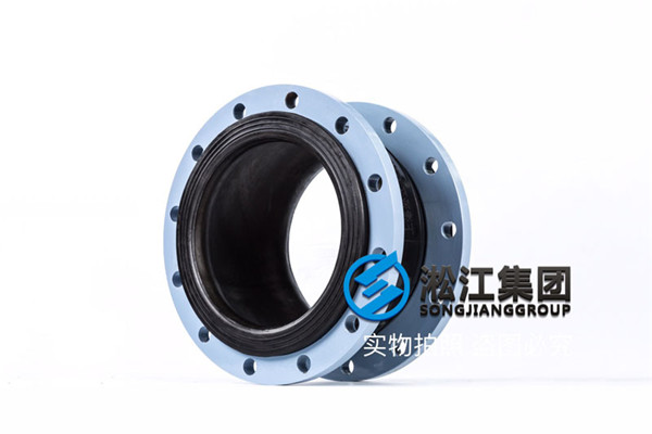 萧山采购走液压油DN200 PN16的耐油橡胶软接头,推荐NBR橡胶