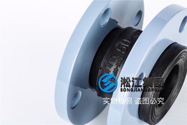 江阴常温水橡胶软接DN50和DN40,PN16报含税价