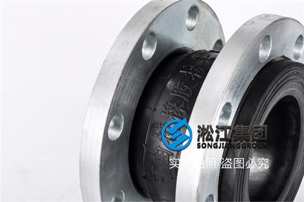 砖厂脱硫设施DN100*65橡胶软接货期价格