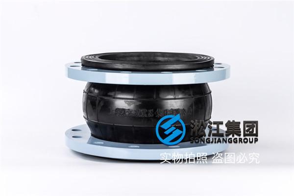 滨特尔循环泵1.5in橡胶耐性接管一流的质量