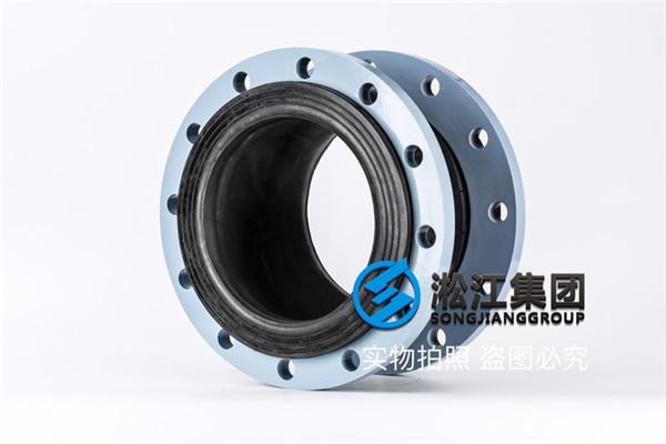 电厂脱硫偏心异径软橡胶接头提供技术支持