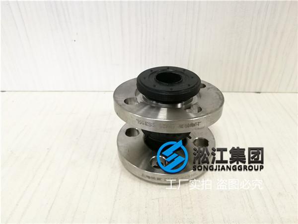 循环水泵立式DN65*40橡胶曲饶接头价格公道