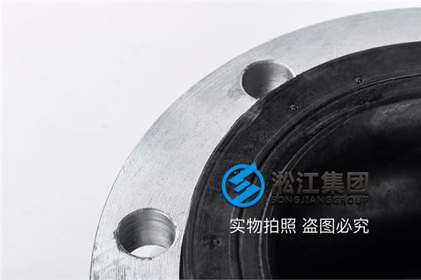 立式环保锅炉DN200*125可曲挠减震接头图片大全