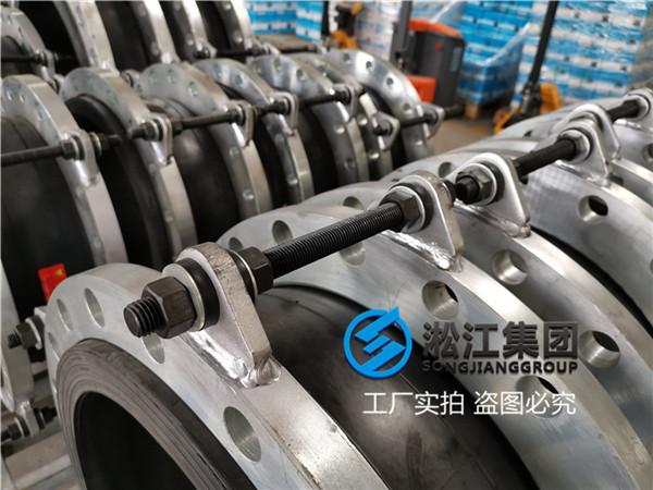 原油管道工程DN400*200橡胶避震接头需求越来越大