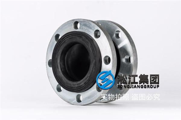 压载水处理系统DN150*80橡胶减震器简单易用